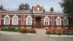 МБУ «Кузнецкий музейно-выставочный центр»