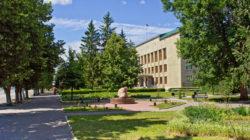 МКУ «Учётно-информационный центр культуры»